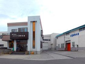 株式会社カネキチ澤田水産